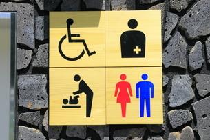 多目的トイレの絵文字の写真素材 [FYI04792570]