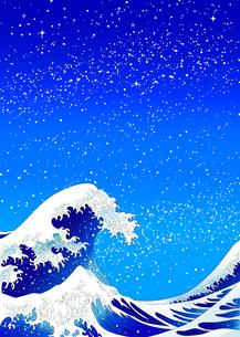 神奈川沖浪裏の星空のイラスト素材 [FYI04793488]