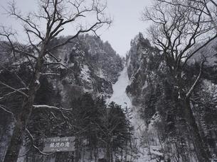 凍結した滝の写真素材 [FYI04794656]
