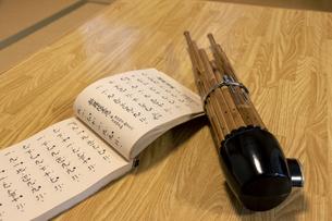 雅楽の笙(しょう)と楽譜の写真素材 [FYI04794751]