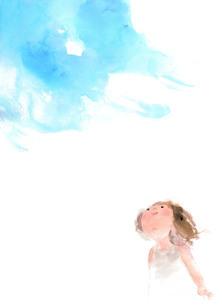 夏空を見上げる少女のイラスト素材 [FYI04795652]