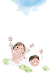 青空にばんざいする子供たちのイラスト素材 [FYI04796258]