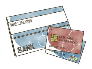 キャッシュカードと通帳のイラスト素材 [FYI04796539]