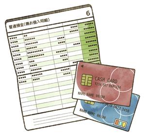 キャッシュカードと通帳のイラスト素材 [FYI04796540]