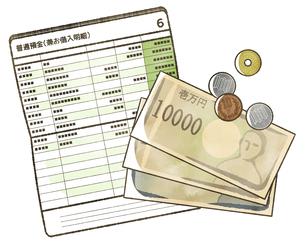 通帳と現金のイラスト素材 [FYI04796541]