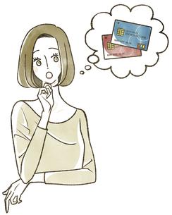 考えている女性 クレジットカードのイラスト素材 [FYI04796622]