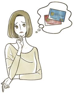 考えている女性 クレジットカードのイラスト素材 [FYI04796623]