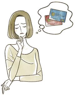 考えている女性 クレジットカードのイラスト素材 [FYI04796624]