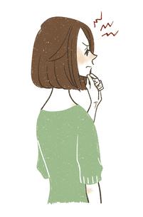 怒っている女性のイラスト素材 [FYI04796722]