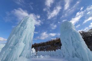 北海道冬の風景 支笏湖の氷濤まつりの写真素材 [FYI04796830]