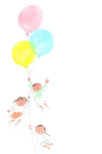 風船と子供たちのイラスト素材 [FYI04798761]