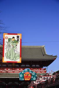 浅草仲見世から浅草寺にかけて飾り付けられた正月飾りの写真素材 [FYI04799007]