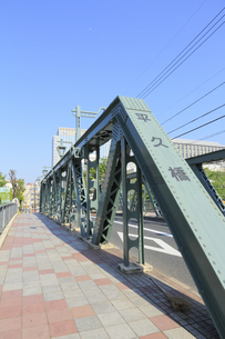 平久川 平久橋の写真素材 [FYI04799719]