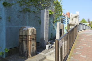 平久橋 波除碑の写真素材 [FYI04799720]
