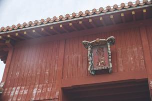 沖縄の世界遺産、首里城の写真の写真素材 [FYI04800179]