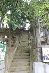 大森山王の天祖神社の写真素材 [FYI04800311]