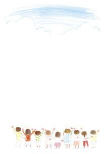 青空に手を広げる子供たちのイラスト素材 [FYI04800514]