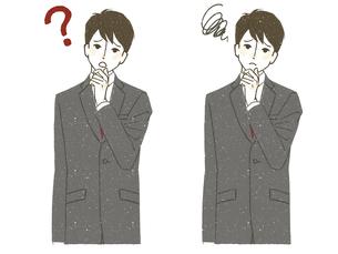 疑問や不満を感じているスーツ姿の男性のイラスト素材 [FYI04800528]