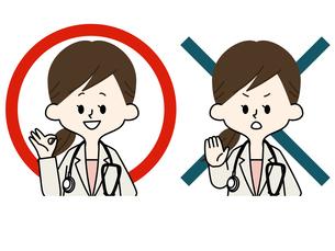 医者-女性-マルバツのイラスト素材 [FYI04800821]