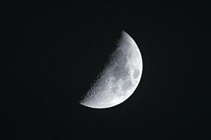 月面Xの写真素材 [FYI04800991]