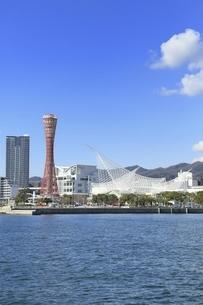 神戸ポートタワーと神戸港の写真素材 [FYI04801285]