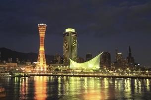 神戸ポートタワーと神戸港の夜景の写真素材 [FYI04801287]