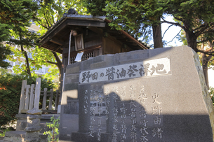 野田醤油発祥の地碑の写真素材 [FYI04801906]