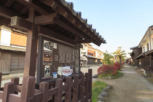 北国街道 海野宿の写真素材 [FYI04801941]