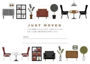 引っ越しはがき インテリア家具のイラスト素材 [FYI04803397]