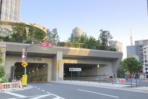 環状2号 築地虎ノ門トンネルの写真素材 [FYI04803476]