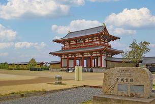奈良・平城宮跡の写真素材 [FYI04803561]
