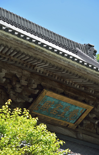 永平寺・仏殿の写真素材 [FYI04803572]