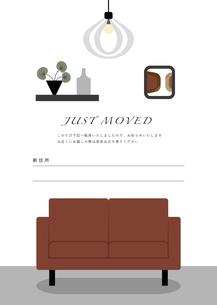 転居はがき リビング ソファーのイラスト素材 [FYI04803652]
