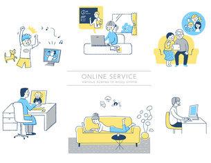 さまざまなオンラインサービスのシーン セットのイラスト素材 [FYI04804477]