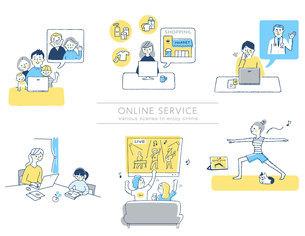 さまざまなオンラインサービスのシーン セットのイラスト素材 [FYI04804479]