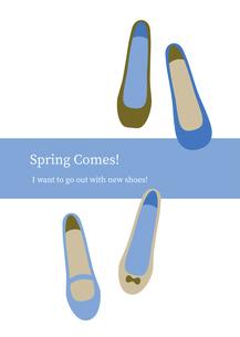 春のおしゃれな女性用パンプスイラストのイラスト素材 [FYI04808221]