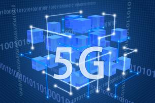 5Gのテキストと通信イメージ CGのイラスト素材 [FYI04809199]