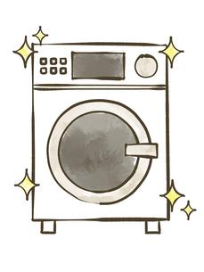 ドラム洗濯乾燥機-水彩のイラスト素材 [FYI04809437]