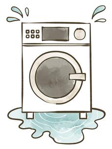水漏れしているドラム洗濯乾燥機-水彩のイラスト素材 [FYI04809439]