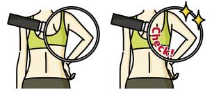 女性の二の腕と背中-クローズアップのイラスト素材 [FYI04809616]