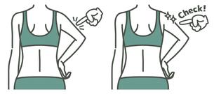 女性の二の腕と背中-チェック-2色のイラスト素材 [FYI04809630]