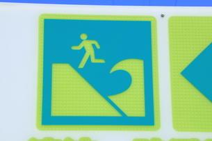 津波一時避難場所のピクトグラムの写真素材 [FYI04809780]