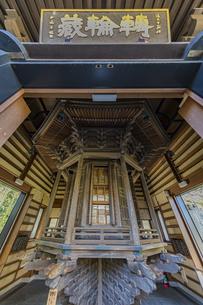観音造立1300年を迎えた長谷寺の経蔵内部の天輪蔵の写真素材 [FYI04811167]