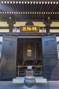 観音造立1300年を迎えた長谷寺の経蔵の写真素材 [FYI04811173]