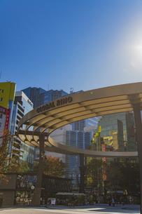 豊島区池袋西口公園のグローバルリングの写真素材 [FYI04812492]