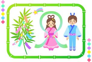 七夕の笹飾りと織姫と彦星のイラストセットのイラスト素材 [FYI04815344]
