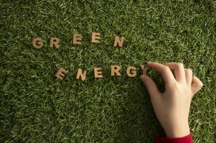グリーン・エネルギーの写真素材 [FYI04817698]