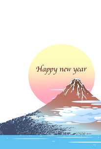日本の浮世絵の年賀状テンプレート、赤い富士山のイラスト素材 [FYI04818176]