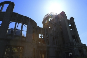 平和記念公園 原爆ドーム の写真素材 [FYI04818541]