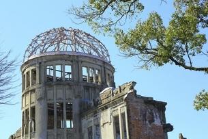 平和記念公園 原爆ドーム の写真素材 [FYI04818543]